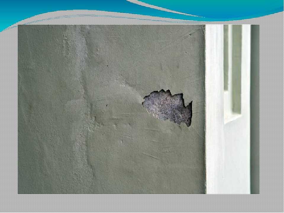 Если отошла штукатурка после ремонта от стены местами или потрескалась, в чем может быть причина, и можно ли устранить дефект без нового шпаклевания